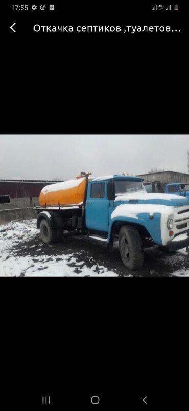 ассенизатор бишкек in Кыргызстан | ДРУГОЙ ДОМАШНИЙ ДЕКОР: Откачка откачка славных ям туалетов продувка канализации выиз загород