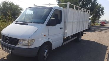 Грузо такси спринтер городе по регионам доставка грузов цена
