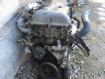 Продаю мотор nissan r'nessa. Год выпуска 2003,обьем 2. 0. Дещево!!! Це в Бишкек