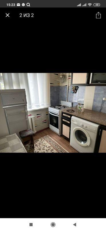 сдам 1 комнатную квартиру in Кыргызстан   ПОСУТОЧНАЯ АРЕНДА КВАРТИР: 1 комната, 35 кв. м, С мебелью полностью