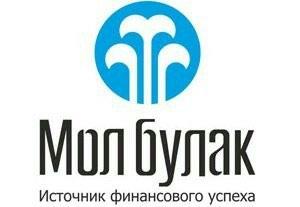 """В банк """"Мол булак """" требуется в Бишкек"""