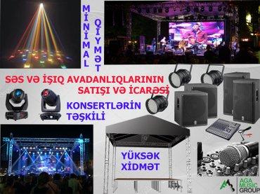Bakı şəhərində Aga Music Group musiqi alətləri mərkəzinin səs və işıq sistemləri