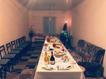 Сдается посуточно дом.  в Бишкек