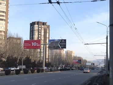 Сдаю в аренду Рекламные щиты одна в Бишкек