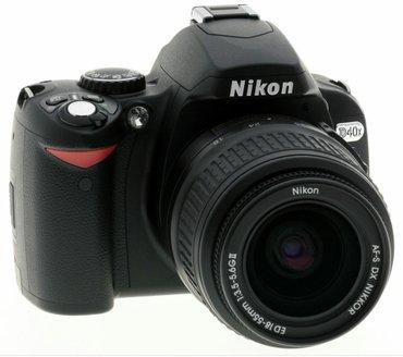 Bakı şəhərində Nikon d40 satıram. işlək vəziyyətdədir. adaptoru yoxdur
