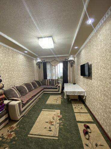 77 серия домов in Кыргызстан | APPLE IPHONE: 2 комнаты, 46 кв. м С мебелью, Не сдавалась квартирантам, Раздельный санузел