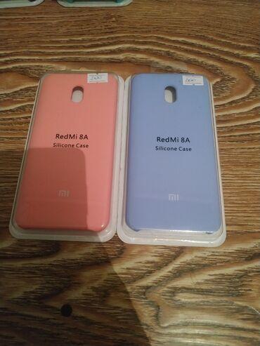 Чехлы для  Xiaomi 8a Redmi 7 Redmi 7a