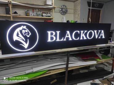 баннер реклама бишкек in Кыргызстан | ОБОРУДОВАНИЕ ДЛЯ БИЗНЕСА: Изготовление рекламных конструкций | Штендера, Паучки, Рекламные экраны, медиафасады | Разработка дизайна