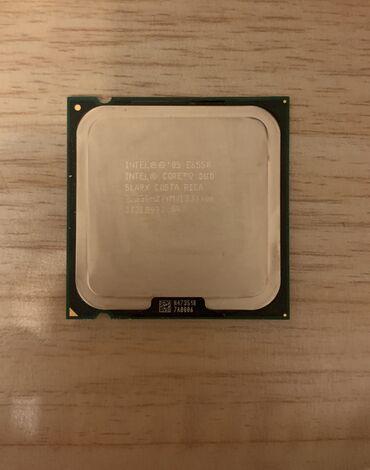 Процессоры intel core 2 duo e6550 2.33ghz/4m/1333Количество - 2