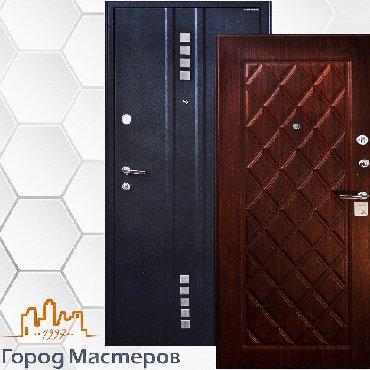 """Входная дверь """"Лидер""""• Цвет полимерного покрытия — антик капучино. •"""