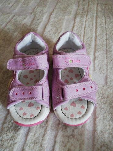 Kao nove sandalice br 22 - Nis