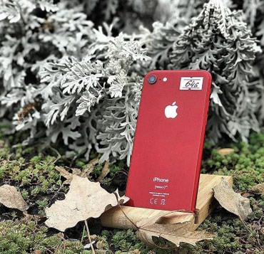 Продам iphone 8 64g red.  в Лебединовка