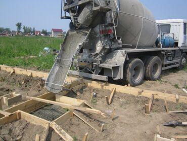 где купить бетонные кольца для колодца в Кыргызстан: Арзан Бетон Сапаттуу Фундамент Стяжка Раствор!!!Бетон Бишкек