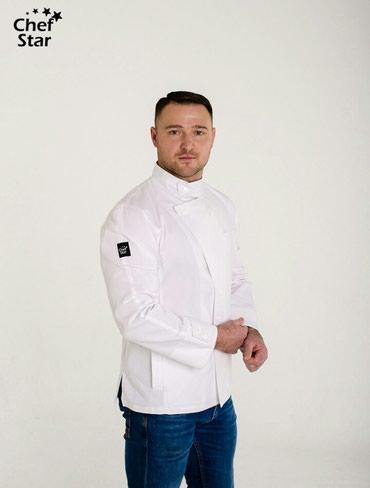 Кителя поварские. Chef star. цены от 2800-3100. в Бишкек