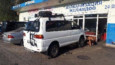 Визы и путешествия в Кыргызстан: Поездки на горнолыжные базы, туры по всему Кыргызстану, Алматы
