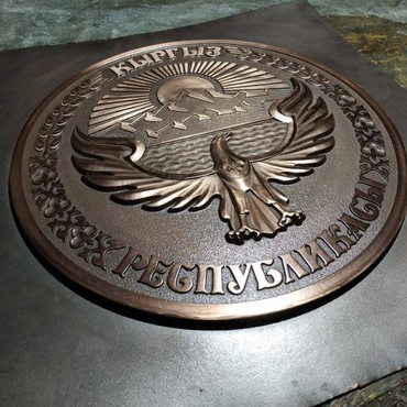 Изготовление герба КР, РК и РФ из в Бишкек