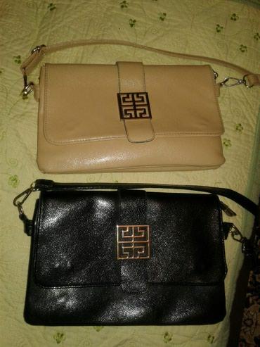 Продаю женские сумки в Бишкек
