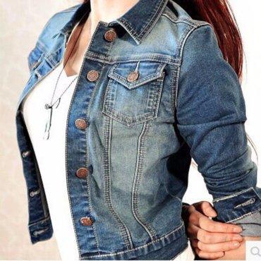 Kulifort texas jakna plave boje kraca,vel. 36 - m,duzina 43cm,sirina - Loznica