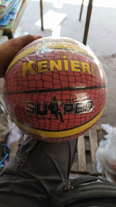Мяч баскетбольный баскетбол basketball  Kenier Super XL-2000