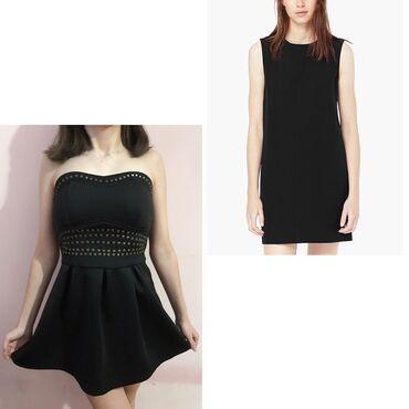 Два платья за 1000с! Чёрное платье - самая нужная деталь в гардеробе!