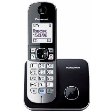 Телефон Panasonic KX-TG6811 в отличном состоянии
