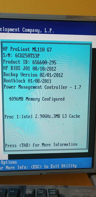 Сервер рабочий б/у. HP ProLiant ML 110 G7 Без жёсткого диска (по