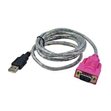 Высокоскоростной конвертер USB to RS 232 Serial Port 9 Pin DB9