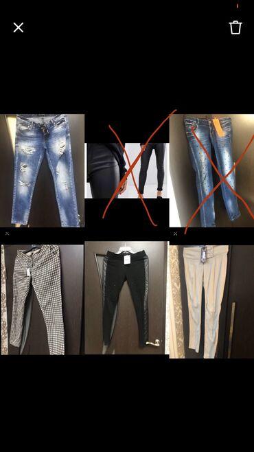 Женская одежда, новое, покупала одежду в Италии/Дубаи,размеры в
