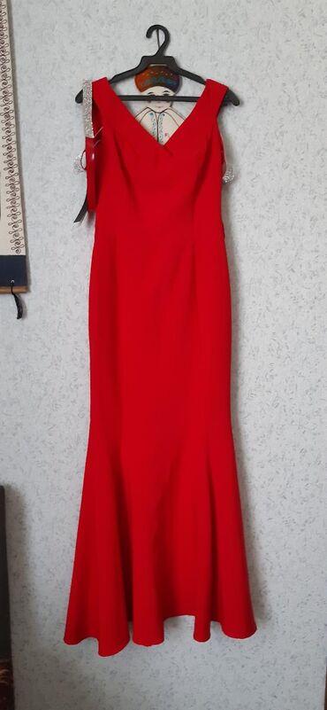 Продаю очень красивое платье.Звоните