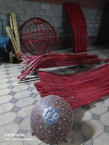 Юрты - Бишкек: Бооз уй.продается часть юрты. пол деревянный. каркас. чий