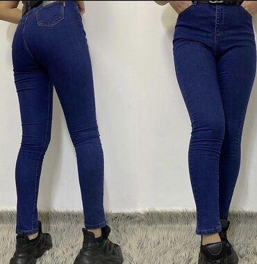 Продаю новые джинсы размер 25,2627