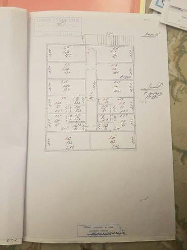 Продам комнату частным доме. душ кухня в Бишкек