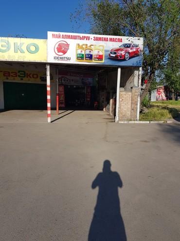 Продаю действующую замену масла, в Бишкек