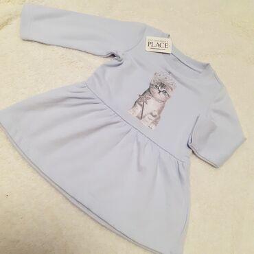 Sako sa - Srbija: The Children's Place pamucna haljina sa printom mace. Nova sa etiketom