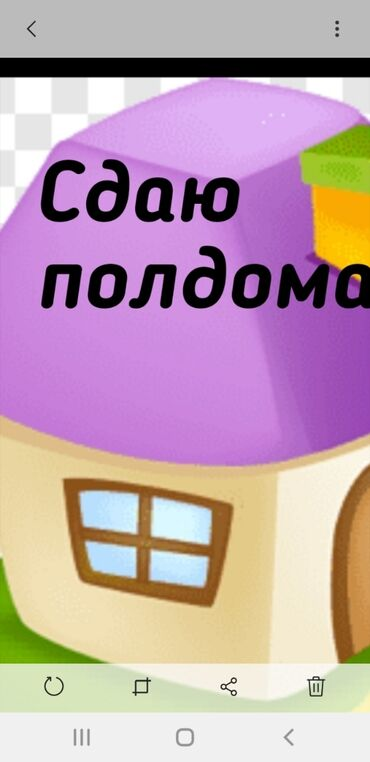Расслабление для женщин - Кыргызстан: Сдам в аренду Дома от собственника Долгосрочно: 65 кв. м, 3 комнаты