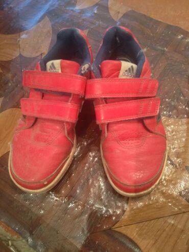 Кроссовки и спортивная обувь в Каинды: Оригинал чистый кожа. Сидит отлично