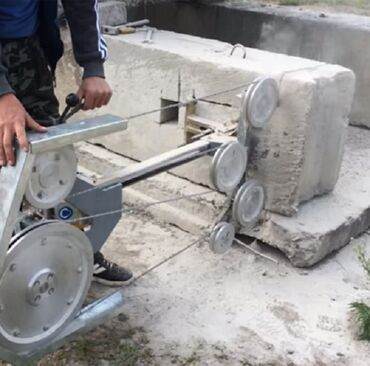 бисеры бишкек in Кыргызстан | ҮЙ ЖАНА БАКЧА ҮЧҮН БАШКА БУЮМДАР: Алмаз менен бургулоо