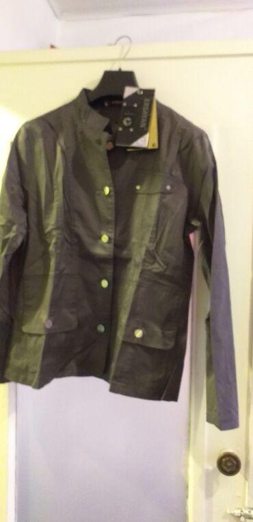 Куртки - Лебединовка: Срочно продаю