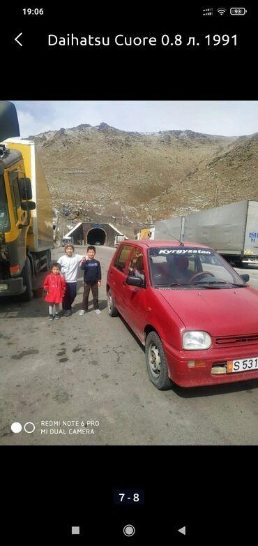Транспорт - Военно-Антоновка: Daihatsu Cuore 0.8 л. 1991