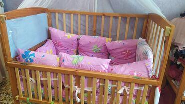 кенгуру для малышей бишкек in Кыргызстан   ДРУГИЕ ТОВАРЫ ДЛЯ ДЕТЕЙ: Продаю детскую кроватку+люлька для новорожденного.В хорошем