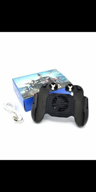Игровой джойстик для телефонных игр + вентелятор, теперь вы можете