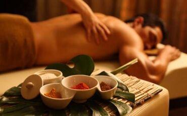 Г, Ош Массаж массаж массаж  Расслабляюший  Точечный тайский лечебный