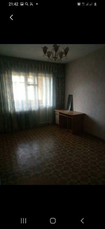 жилье за рубежом в Кыргызстан: Продается квартира: 2 комнаты, 56 кв. м
