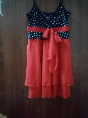 топ без лямок в Кыргызстан: Платье. Новое но без этикетки