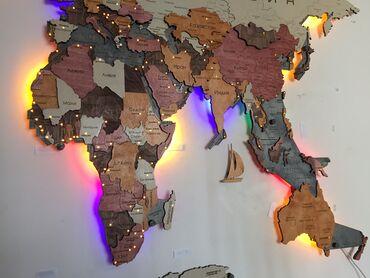 Карта Мира с двухсторонней подсветкой многоуровневая, декор, саморазви