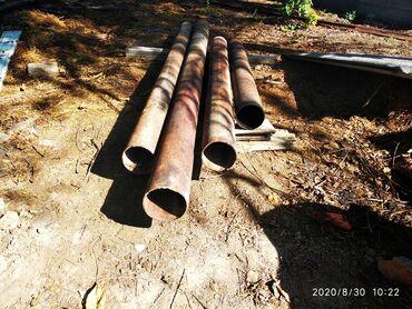 Сантехника - Кыргызстан: Продаю металлические трубы :Труба 1- длинна 3.0 метра диаметр по