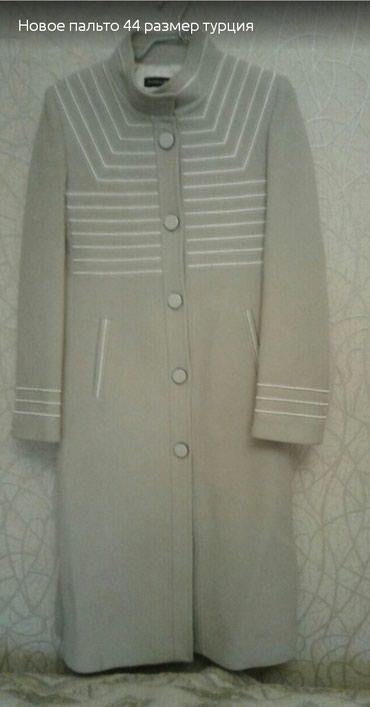Новое женское пальто на 38 размер в Bakı