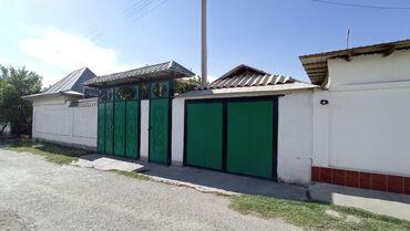 Недвижимость - Кызыл-Кия: 79 кв. м, 4 комнаты, Гараж, Сарай, Подвал, погреб