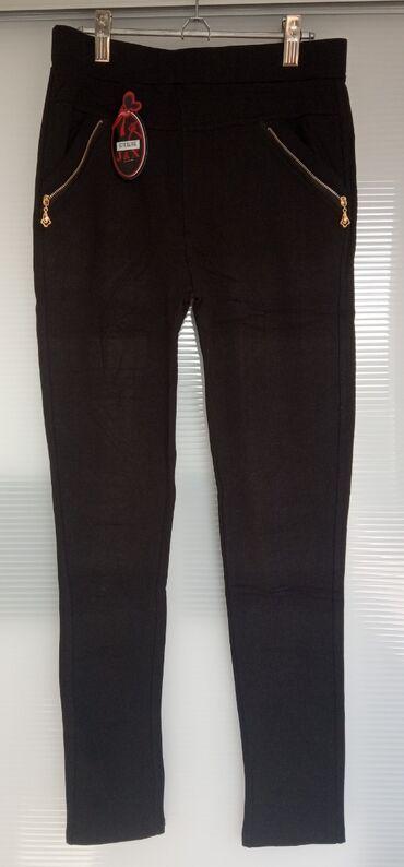 Crne pantalone - Srbija: Nove crne pantalone veličina xl/xxl, imaju džepove, lastiš u struku