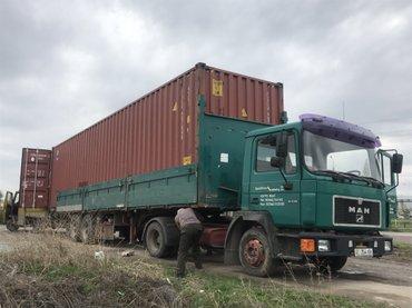 Продаю man 12-232 длина прицепа 10. 5 метров КПП отбойник в Бишкек